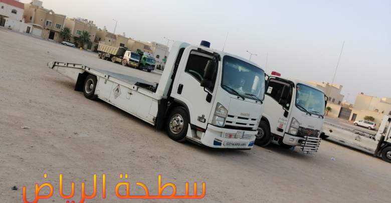 سطحة في الرياض 0568814501 افضل سطحه بالرياض نقل سيارات الى جميع المدن