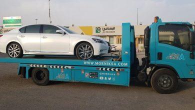 Photo of ونش سحب سيارات بالرياض وجدة