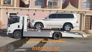 Photo of اطلب سطحة وسط الرياض ,نقليات الشمال لتغطية كاملة وسط الرياض