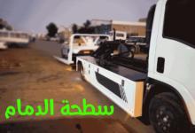 Photo of سطحة الدمام لنقل السيارات داخل وخارج الدمام